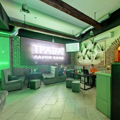 Trava Lounge Cafe